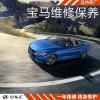 汽车空调不制冷故障分析,上海宝马空调系统维修保养