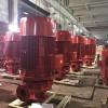 上海昊宣厂家批发消防泵XBD5.0/20G-L 22KW立式消防泵 立式消防泵 单级消防泵 质量保证