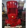 上海昊宣厂家批发消防泵XBD6.0/20G-L 22KW立式消防泵 立式消防泵 单级消防泵 质量保证