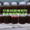 广环材环氧树脂增韧剂GHC-1050