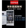 郑州3CF风机控制箱红标黄标消防验收