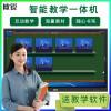 欧锐厂家100寸多媒体教学触摸一体机教室互动教学创意电子白板