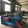 20mm厚钢板开平机 加重铁板校平机 德顺安压直机厂家