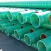 山西185*10MFPT玻璃钢管复合管厂家轩驰品牌长期供应