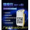 RF爆脂仪价格韩国进口RF爆脂仪多少钱