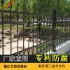 江苏固格澜栅 镀锌铁艺别墅围墙护栏 防锈处理庭院围栏栏杆