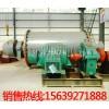节能湿式磨矿机 高效水泥球磨机厂家 氧化铜矿磨粉机