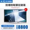七元65寸大屏幕电视 智能网络家用彩电 壁挂式电视机