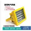 低消耗高性能电器元件的防爆配电箱 防爆配电箱