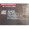 Q345E武钢出厂平板,5*1500*3000武钢q345e
