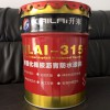 KLAI-315非固化橡胶沥青防水涂料