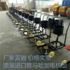 路面灌缝机厂家直销 60L手推式100L自走式大容量灌缝车