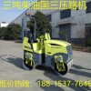 小型压路机思拓瑞克直营 多款小型压路机手扶座驾式供选择