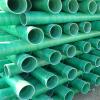 河南厂家直销各种型号玻璃钢管价格,mpp玻璃钢复合管厂家