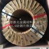 供应0.1无取向硅钢片 0.1mm超级硅钢