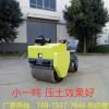 双轮震动小型压路机 济宁厂家直销款振动压路机