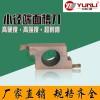 允利不锈钢槽刀片小孔径端面槽刀粒 京瓷 TWFGL180 TWFGL200