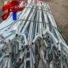 螺旋地桩生产厂家 立柱 支架立柱 光伏地桩 各种规格 预埋桩 批量生产