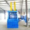 咸阳380v立式废纸液压打包机