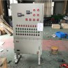 7.5KW防爆变频器控制柜 7.5KW防爆变频箱 变电站防爆配电箱