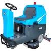 大型车间驾驶式洗地拖地机地面保洁车厂家价格