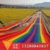 透骨的光辉 网红游乐设备 旱雪滑道 景区游乐七彩滑梯 塑料滑道