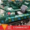 游乐坦克厂家 大型户外游乐设施 雪地儿童电动坦克车