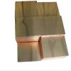 镜面铜板 黄铜镜面抛光加工 H62镜面黄铜供应