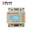 AAFD-40安科瑞故障电弧探测器故障并联电弧、故障串联电弧监测器