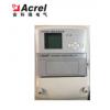 ASCP300-1/20A安科瑞电气防火限流式保护器 电气火灾监控器