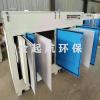 UV光氧催化废气净化器工业车间异味处理设备