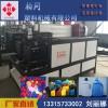 BT200型塑料专用吹瓶机 优质中空塑料吹瓶机