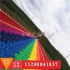 意识很犀利嘛 大型户外七彩滑梯 彩虹滑梯 网红游乐设备