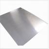 镜面铝板 铝型材 精磨镜面铝卷板 工业铝型材