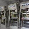 控制柜 DCS控制系统 自动化电气控制柜 电控柜
