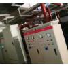 配电柜 配电柜厂家 配电柜生产厂家 配电柜批发