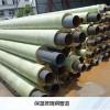 专业定制 玻璃钢管道缠绕 玻璃钢供水管道 玻璃钢保温管道