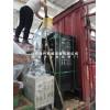 花椒籽亚麻籽棉籽先进的大型不锈钢双桶榨油机