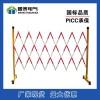 玻璃钢电厂安全围栏警示围栏电力绝缘伸缩围栏可移动施工防护栏