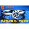 GIA/GIC证书钻石回收裸钻回收钻石典当铺