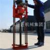 QZ-2B轻便岩芯取样钻机便携式岩芯钻机体积小重量轻