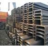 山东批发销售莱钢3号桩U型拉森钢板桩(特卖)