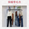 【保暖季】女装批发毛衣19秋冬
