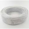 22AWG特软硅胶电线60/0.08纯铜镀锡0.3平方耐高温高压特软硅胶线