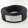 26AWG特软硅胶电线30/0.08mm纯铜镀锡0.15平方高温高压特软硅胶线