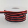 红黑硅胶排线16AWG红黑并线多种颜色硅胶彩排线硅胶特软排线