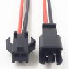 公母端子线2.54端子线束SM航模连接器配线2P端子连接线