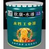 水性漆厂家 聚氨酯面漆 工业水漆