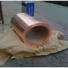国产零切零售C46500锡黄铜 进口黄铜板加工环保铜棒厂无铅标准
