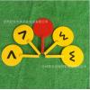 木制竞走犯规牌 一套5个包邮 一红四黄 田径犯规牌 竞走比赛专用
